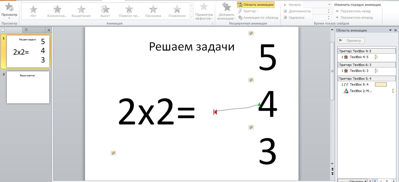 """Как сделать газету """"День победы - 9 мая"""" для 2 класса? 35"""