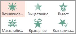 Animation_menu