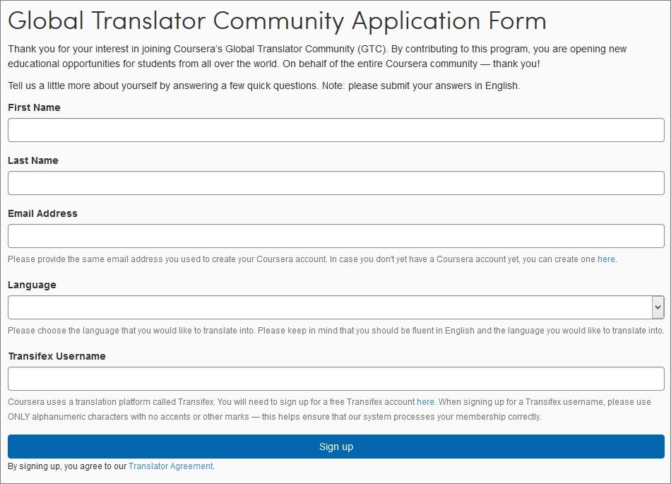 Регистрация в проекте Переводим Coursera