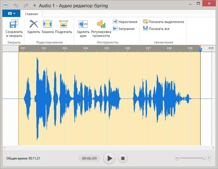 audio-redaktor