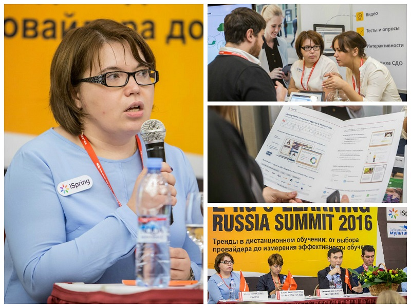 Участие в конференции ERS-2015