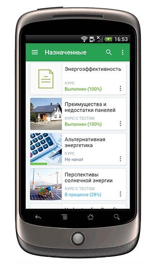 phone_ru