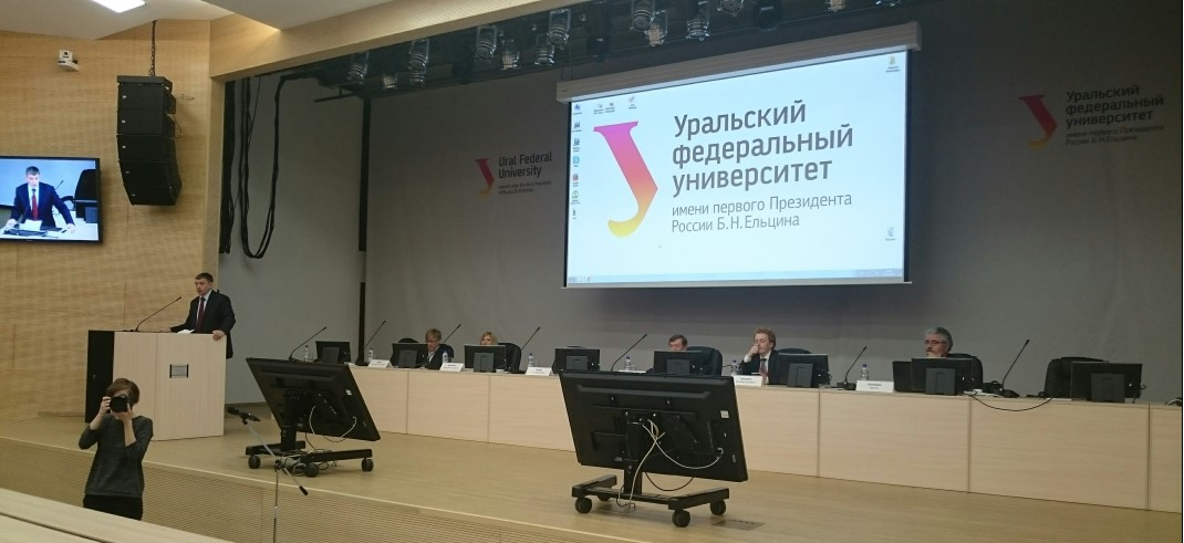 Круглый стол на НОТВ-2016