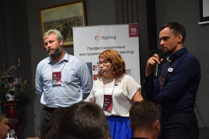 Команда iSpring на конференции iSpring Days