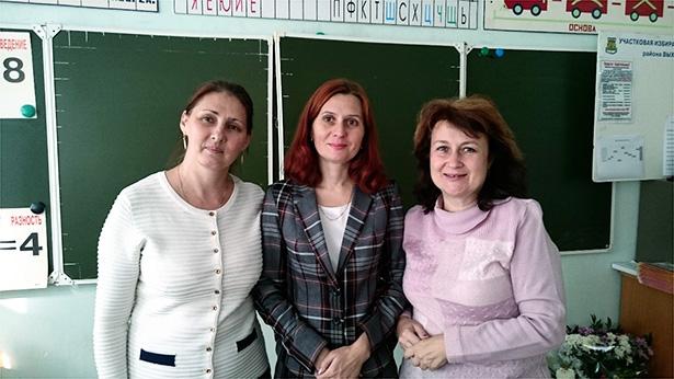 Светлана Шихова, Елена Сиверенко и Ольга Кузнецова, учителя математики Школы № 1363 г. Москвы
