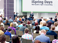 iSpring Days 2018