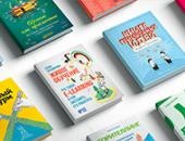 25 книг, которые должен прочитать каждый разработчик онлайн-курсов