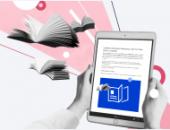 Создаем электронную книгу