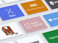 20 ресурсов для разработчиков курсов