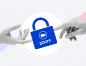 Zoom безопасность
