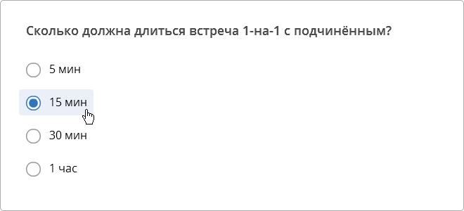 Фрагмент электронного теста