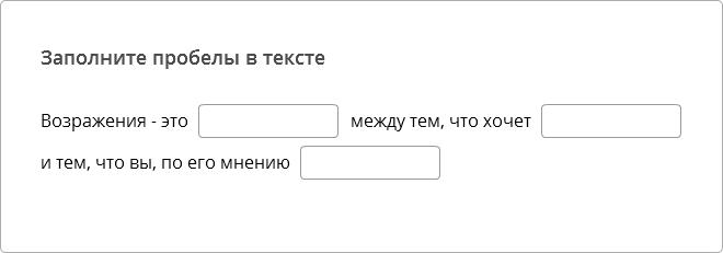 Электронное тестирование
