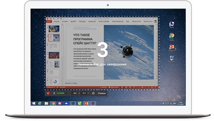 Програмку для сохранения изображения монитора